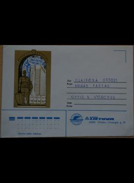 Dailininko A. Šakalio 1986m kolekcinis vokas Nr. UV3 G