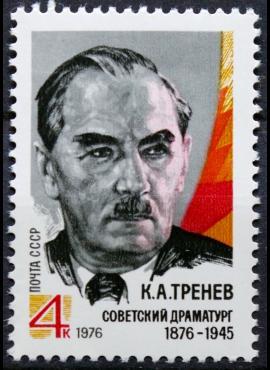 Rusija, TSRS ScNr 4439 MNH**