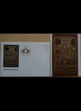 Dailininko A. Šakalio 1984m kolekcinis vokas su atvirute Nr. 7A G