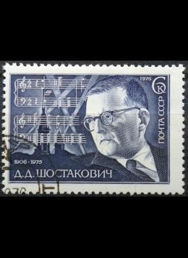 Rusija, TSRS ScNr 4486 Used(O)