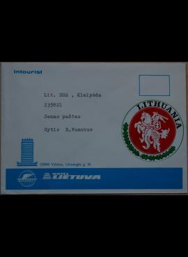 Dailininko A. Šakalio 1986m kolekcinis vokas Nr. UV 4 G