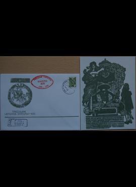 Dailininko A. Šakalio 1988m kolekcinis vokas su atvirute Nr. 23A G