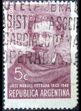 Argentina ScNr 481 Used(O) E