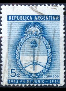 Argentina ScNr 518 Used(O) E