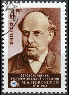 Rusija, TSRS ScNr 4499 Used(O)