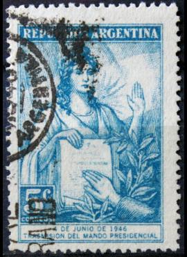Argentina ScNr 552 Used(O) E