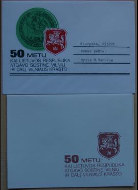 Dailininko A. Šakalio 1989m kolekcinis vokas su atvirute Nr 37B G