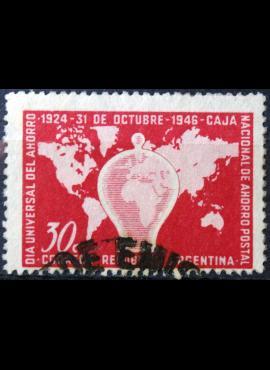 Argentina ScNr 558 Used(O) E