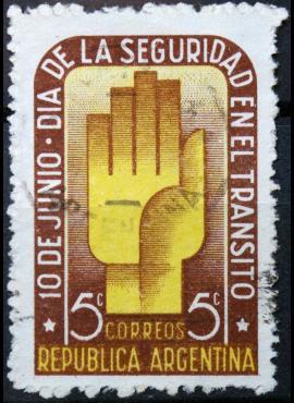 Argentina ScNr 578 Used(O) E
