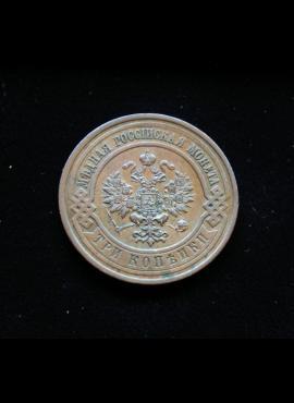 100 vnt. Prancūzijos pašto ženklų pakuotė HF015