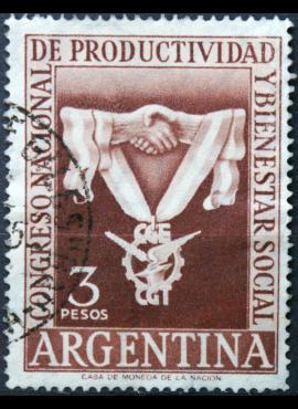 Argentina ScNr 644 Used(O) E
