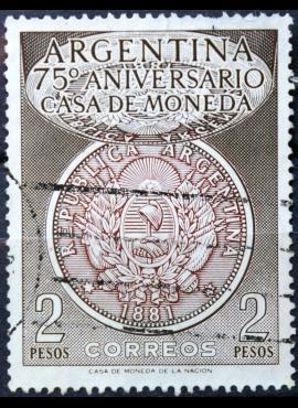 Argentina ScNr 650 Used(O) E