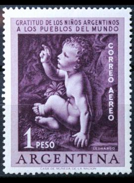 Argentina ScNr C62 MNH** E