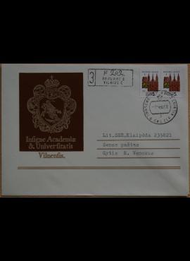 Dailininko A. Šakalio 1989m kolekcinis vokas Nr 31B G