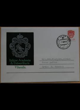 Dailininko A. Šakalio 1989m kolekcinis vokas Nr 31C G