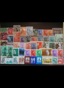 50 vnt. Urugvajaus pašto ženklų pakuotė HF025 E