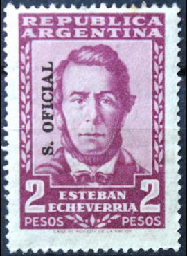 Argentina, tarnybinis ScNr O101 MLH* E