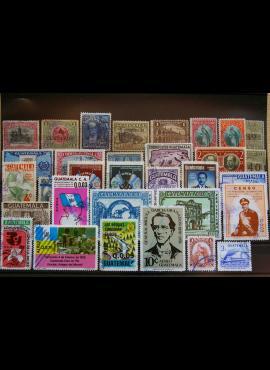 32 vnt. Gvatemalos pašto ženklų pakuotė HF027 E