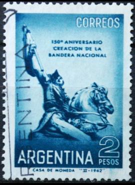 Argentina ScNr 735 Used(O) E