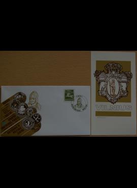 Dailininko A. Šakalio 1991m kolekcinis vokas su atvirute Nr 61A G