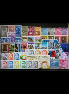 50 vnt. Venesuelos pašto ženklų pakuotė HF033 E