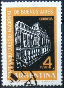 Argentina ScNr 745 Used(O) E