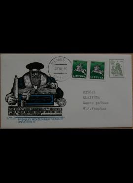Dailininko A. Šakalio 1991m kolekcinis vokas su atvirute Nr 50 G
