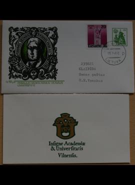Dailininko A. Šakalio 1991m kolekcinis vokas su atvirute Nr 55 G