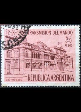 Argentina ScNr 751 Used(O) E