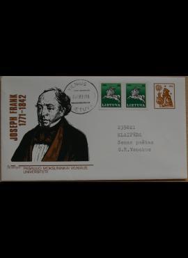 Dailininko A. Šakalio 1991m kolekcinis vokas su atvirute Nr 53 G