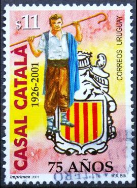 Urugvajus ScNr 1899 Used(O)