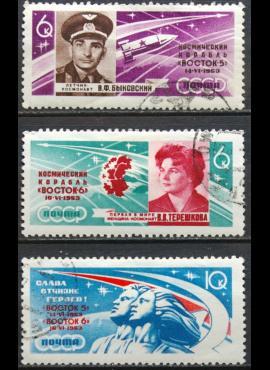 Rusija, TSRS ScNr 2750-2752 Used(O) V