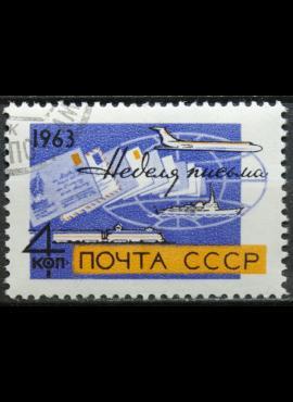 Rusija, TSRS ScNr 2783 Used(O) V