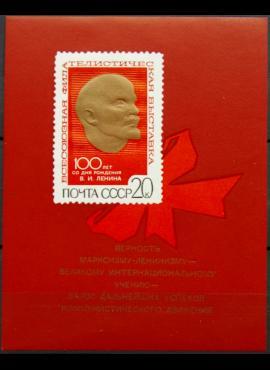 Rusija, TSRS blokas ScNr 3711 MNH**