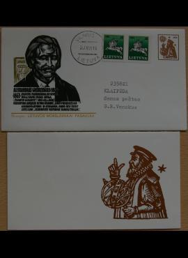 Dailininko A. Šakalio 1991m kolekcinis vokas su atvirute Nr 57 G