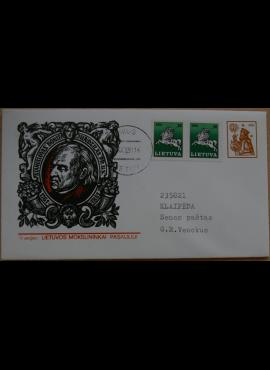 Dailininko A. Šakalio 1991m kolekcinis vokas su atvirute Nr 59 G