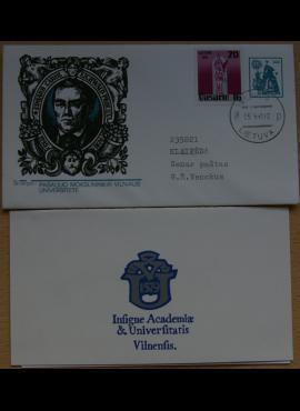 Dailininko A. Šakalio 1991m kolekcinis vokas su atvirute Nr 54 G