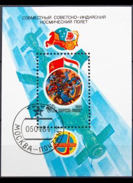 Rusija, TSRS blokas ScNr 5244 Used(O)