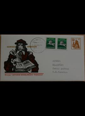 Dailininko A. Šakalio 1991m kolekcinis vokas su atvirute Nr 58 G