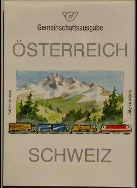 Austrijos-Šveicarijos bendras pašto ženklas lankstinuke
