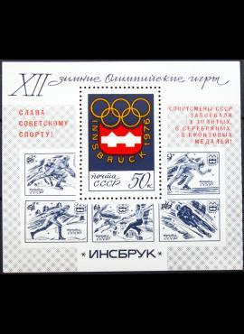 Rusija, TSRS blokas ScNr 4416 MLH*