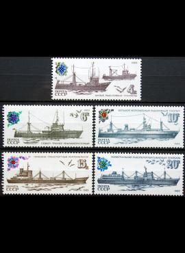 Rusija, TSRS pilna serija ScNr 5157-5161 MNH**