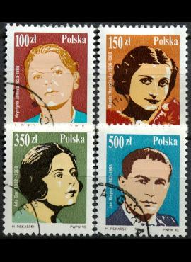 Lenkija, pilna serija ScNr 2955-2958 Used(O)