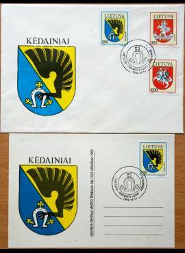 Lietuva, 1992m pirmos dienos vokas su atvirlaiškiu MiNr 505-507