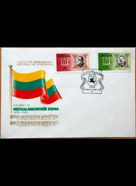 Dailininko R. Gibavičiaus 1993m kolekcinis vokas