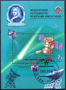 Rusija, TSRS blokas ScNr 5433 Used(O)