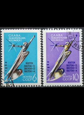Rusija, TSRS, pilna serija ScNr 2630-2631 Used(O) V