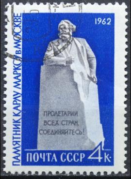 Rusija, TSRS ScNr 2590 Used(O) V