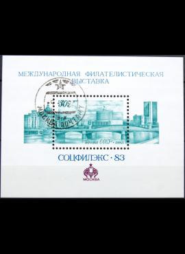 Rusija, TSRS blokas ScNr 5170 Used(O)