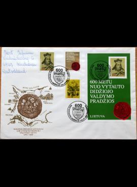 Dailininko R. Gibavičiaus 1993m kolekcinis pirmos dienos vokas